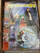 Animania Comic Heft mit DVD 06/2007 NEU eingeschweißt deutsch