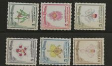 COLOMBIA SC# 546-51 MNH STAMPS