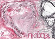 """Painting """"LJUBOV"""" - LOVE, in Cyrillic, HEARTS, watercolours, NEW & TOP !"""