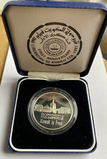 More details for kuwait 5 dinars 1991 (liberation day) .925 silver