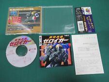 NEC PC-FX -- CHOUJIN HEIKI ZEROIGAR -- spine card. JAPAN. GAME. Work. 38277
