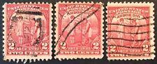 Three 1932 2c Arbor Day commemorative singles, Scott #717, Used, Fine