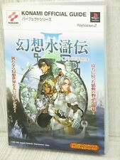 GENSO SUIKODEN III 3 Guide PS2 Book SK38*