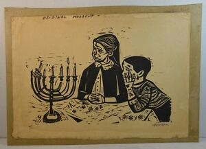 Irving Amen Signed Original Woodcut Chanukah Print