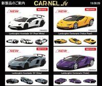 1:64 Kyosho CARNEL Lamborghini Aventador LP750-4 SuperVeloce SV,Centenario LP770