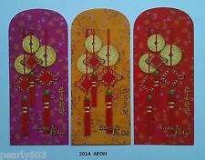 Ang Pao Red Packet–2014 AEON Chinese Knot & Money_Set Of 3 pcs
