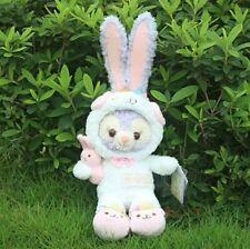 Easter bunny costume Duffy Bear Disneyland Hongkong Exclusive Stella Lou 32 CM