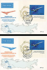 "Set 2 FFC USSR on board ""TUPOLEV Tu-144, 1st Flight Moscow-Alma Ata-Moscow"" 1977"