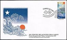 CHILE 1997 FDC COVER # 1876 FRIENDSHIP WITH JAPAN CANCELLED IN TOKIO