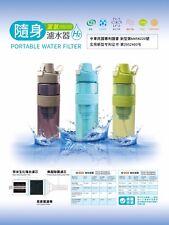 Portable Water Filter (Ultra Water Bottle) Life Saver Tumbler