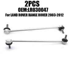 For Land Rover Range Rover Set of 2 Front Stabilizer Sway Bar End Links LR030047