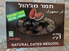 Dates TAMAR Medjoul Badatz Kosher Israel made 1KG (2.2lbs) Fresh Sweet & Natural