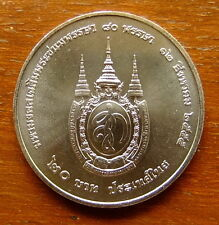 20 Baht Thailand 80. Birthday Queen Sirikit 2012 Nr. 51