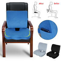 Memory Foam Seat Lumbar+Back Support Set Orthopedic Coccyx Pain Relief Cushion