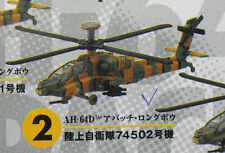1/144 Doyusha APACHE LB helicopter AH-64D NO.2 JSDF 74502