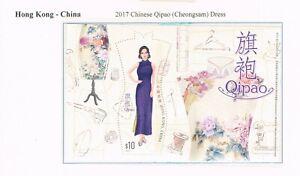 163 Hong Kong and Tonga   2017 Dress shaped stamps Miniature Sheets UMM