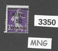 #3350  PF50  MNG stamp Sc23 1920 Memel / Lithuania / Prussia / Germany WWI