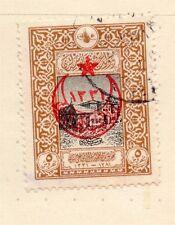 Turkey 1916 Issue Fine Used Star Moon Optd 5p. 168995