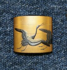 antique Japanese very fine gold lacquer Inro for use with Netsuke, 19th century.