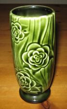 Sylvac Vase Fleur Range   #4828 - Retro 1970