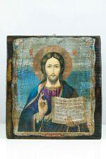 Jesus Christ Christ Old Style Icon И�у� Хри�то� Икона Εικόνα Του Ιησο� Χ�ιστο�