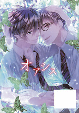 Blue Exorcist (Ao no Exorcist) Doujinshi Yukio x Rin Oasis Blue Dragon