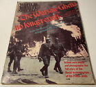 WORLD WAR II SPECIAL: THE WARSAW GHETTO NO LONGER EXISTS (1973/WWII 1939-1945)Price Guides & Publications - 171192