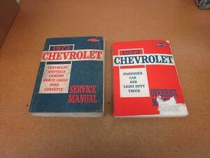 Service Repair Manuals For 1973 Chevrolet Nova For Sale Ebay