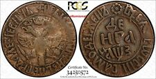 Russia Copper 1707 Denga PCGS VF35 ONLY 1 COIN GRADED BY PCGS Bit-2648 KM# 115