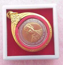 The Fiftieth Anniversary (Golden Jubille)-Thai Coin Year 2539-10 Baht