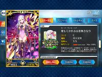 JP Fate Grand Order FGO Endgame* Account: Sei Shonagon + Kama + Waver