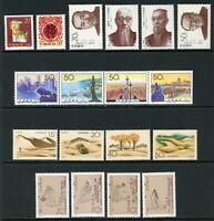 China PRC Assortment #124 MNH 1994 Pictorials Part2 $$ ISH-1