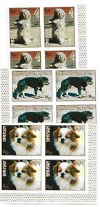 Bhutan 1972 Dogs in u/m  imperf blocks of 4 SG 270/5