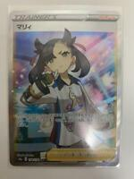 Pokemon card TCG Marnie【SR】{198/190} [s4a] Japanese