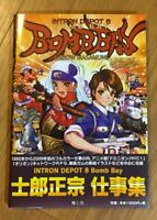 Masamune Shirow Intron Depot 8 Bomb Bay Anime Manga 2018 Art Book