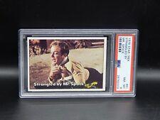 PSA 8 vintage Topps STAR TREK trading card #61 Strangled by Mr. SPOCK 1976 Kirk