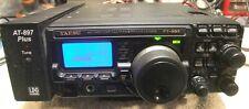 Yaesu FT-897D All Mode HF/VHF/UHF Transceiver w/ AT-897 Plus Antenna Tuner