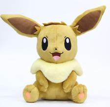 "Eevee Plush Soft Toy Character Stuffed Animal Doll Teddy Sitting 12"""