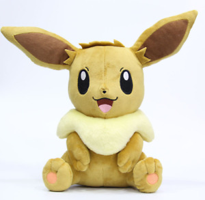 Eevee Plush Soft Toy Character Stuffed Animal Doll Teddy Sitting 12""