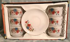 Vintage New Old Stock WH No 804-5 Plastic Tea Cup & Saucer Set 6-Cups/Saucers