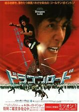 Dragon Lord 1982 Jackie Chan Japanese Chirashi Movie Flyer Poster B5
