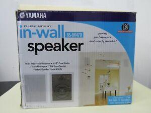 Yamaha NS-IW470 Flush Mount In-Wall Speaker