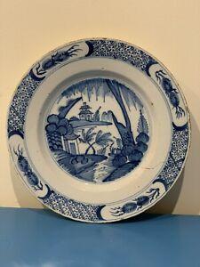 Antique 18th Century English Delft Tin Glazed Plate Chinoiserie Delftware