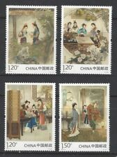 CHINA 2018-8 紅樓夢 Red Chamber Masterpiece Classical Literature III stamp
