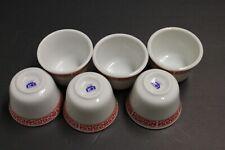 6 Pcs Oriental porcelain Tea Cups White Red Melamine Round 3 inch White