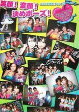 Hello!Project'2006 Summer 'Minna Daisuki,Chu!9 Smile! Hengao! Kime pose' Photo B