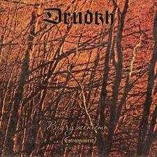 DRUDKH-Відчуженість (Estrangement)-CD-black metal-wodensthrone-blood of kingu
