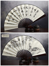27CM Nice Chinese Traditional Handheld Fold Fabric Fan with FengQiaoYePo