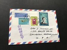Korea 1970 Cover to US + Franking President Park #727 +Scarce Commercial Usage