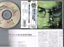 LOST IN THE STARS V.A. HAL WILLNER JAPAN CD POCM-5050 w/OBI+INSERT '93 reissue